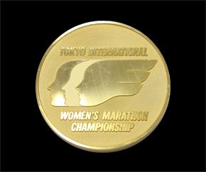 マラソン大会 参考メダル